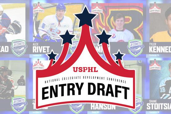 USPHL 2020 Draft Logo